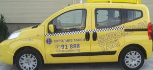 Евролийз Такси