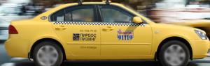 Йелоу Такси 333